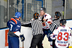 Finále: Rusko 2:3 Slovensko